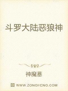 江城1943