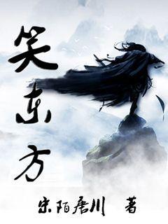 斗罗大陆四终极斗罗小说免费阅读第十六册