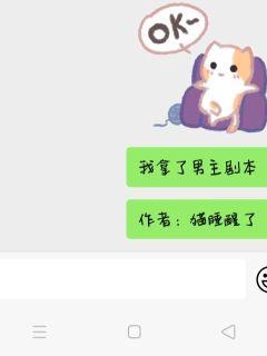 江湖儿女情之戏说小弘历
