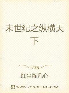 小说下载txt电子书免费下载全本小说