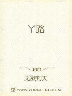 烈火雄心3粤语