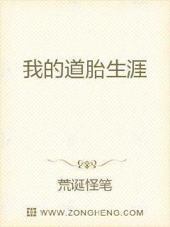 王霞老师一百三十二章