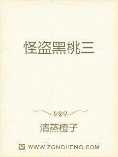 西游之白骨精日记