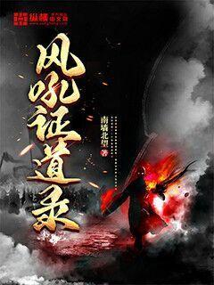 暗黑破坏神官方小说