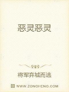 毒妃心术:强上摄政王