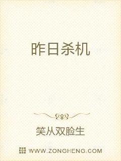 韩三千苏迎夏小说全文免费阅读