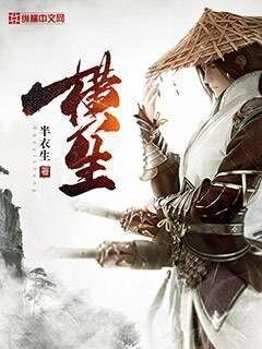 http://book.zongheng.com/book/625115.html
