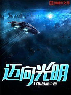 2019科幻小说排行榜_科幻小说,科幻小说排行榜完本,好看的科幻小说