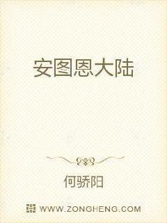 杨丞琳罗志祥