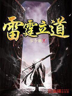 http://book.zongheng.com/book/1058407.html