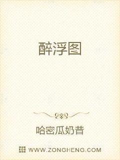 香港六和合1861.cc