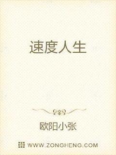 中文字幕人妻伦伦