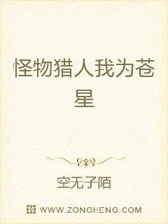 一级黄色小说
