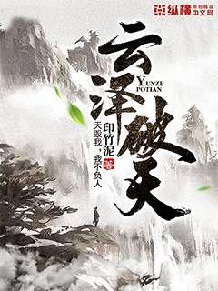 8789香港生财有道图库