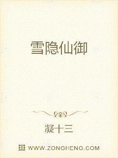 八零小说网txt下载