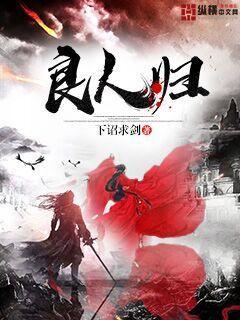 http://book.zongheng.com/book/806854.html