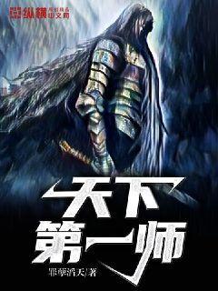 顾芒陆承洲小说免费阅读全文免费阅读