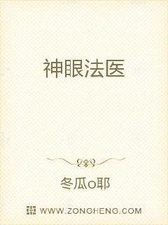 pc实况足球2013中文版