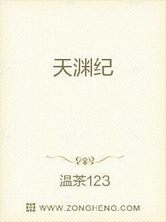 女主凤染歌小说