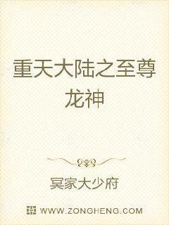 广州股牛配资
