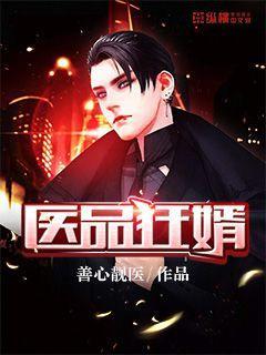 http://book.zongheng.com/book/884120.html
