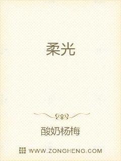 逍遥兵王洛天全文免费阅读