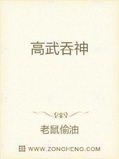 caoliu草榴