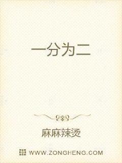 春枝秋雨全文免费阅读
