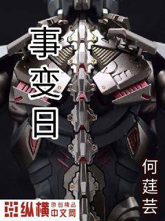 新版水浒传下载