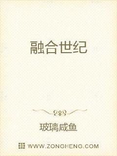 人曽交Z00Z0OA片