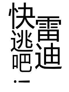 鍙ら樋鎵庤