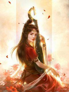 合成女武神