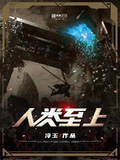 http://book.zongheng.com/book/1157777.html
