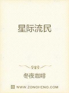 美国十次唐人社导航