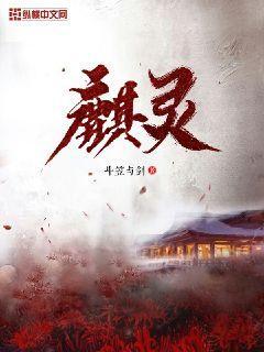 http://book.zongheng.com/book/862465.html