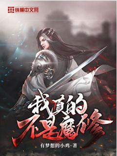 http://book.zongheng.com/book/1067672.html