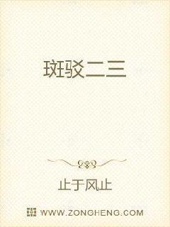 2019中文字字幕国产100页