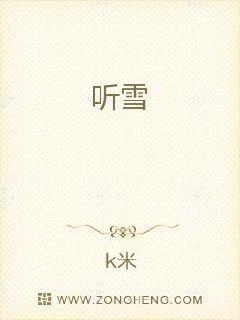 情事1991