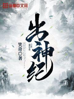 http://book.zongheng.com/book/1068052.html