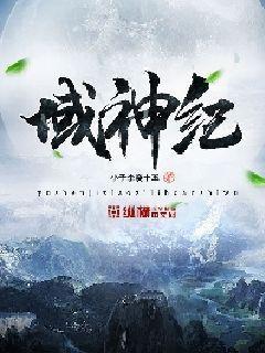 http://book.zongheng.com/book/849430.html