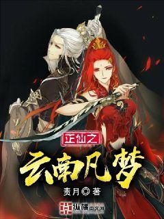 http://book.zongheng.com/book/928535.html