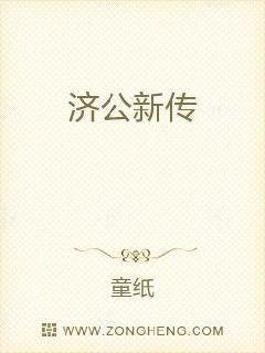 官场之财色诱人小说