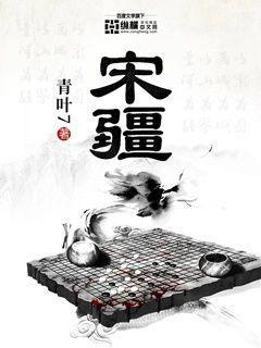 http://book.zongheng.com/book/742723.html