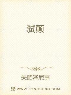 千门系列-最新章节列表