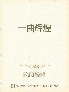 剑情神魔录
