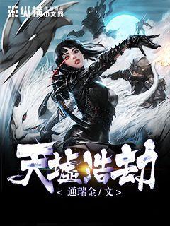 http://book.zongheng.com/book/975799.html