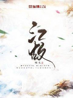 http://book.zongheng.com/book/867179.html