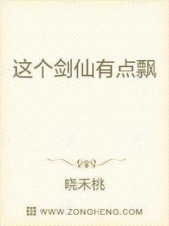 亚洲电影第一页