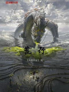 http://book.zongheng.com/book/1151289.html