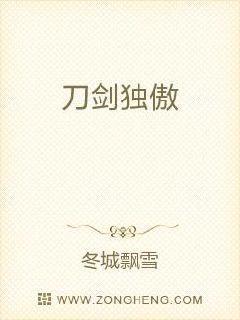 索多玛的120天中文版txt